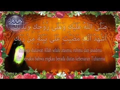 Ziarah Sayyidah Az Zahra