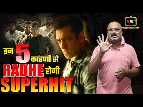 Radhe के Hit होने 5 Big Fector Radhe Your Most Wanted Bhai Full Detail Trailer Reaction