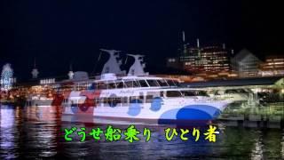 http://kobe.travel.coocan.jp/ 神戸観光壁紙写真集 提供.