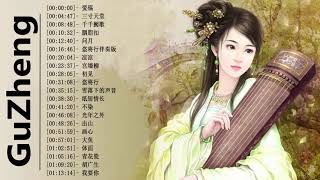 Instrumental Chinese Music - Bamboo Flute & Guzheng - Instrumental Music for Learning & Sleeping