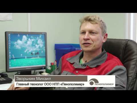 Фильм про производство труб в ППМ изоляции
