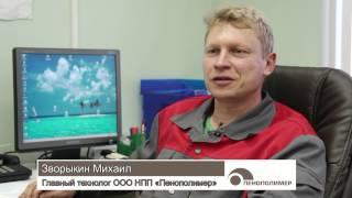 Фильм про производство труб в ППМ изоляции(, 2013-09-10T10:49:25.000Z)