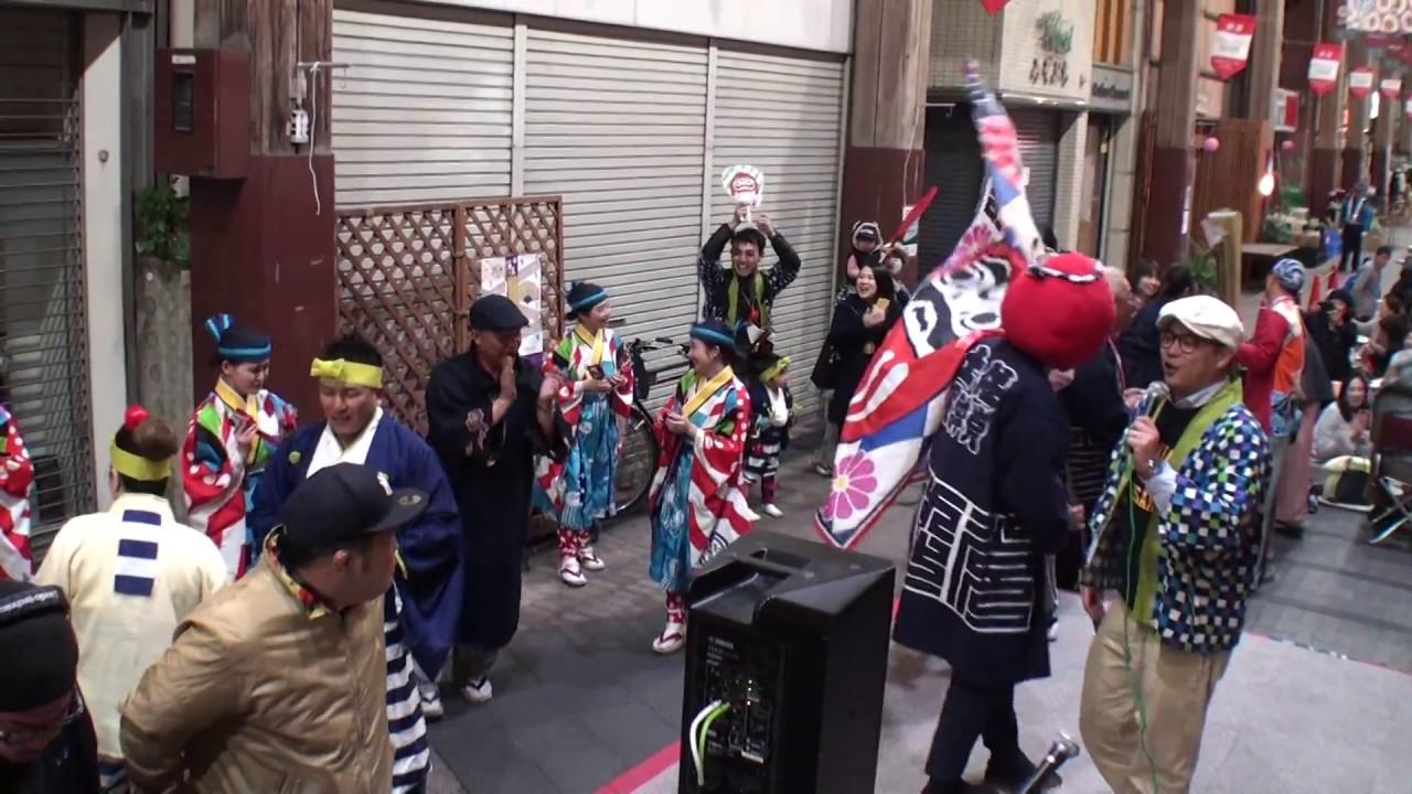 だるま・その2 ~2017日本一の大おきゃく(はりまや橋商店街) - YouTube