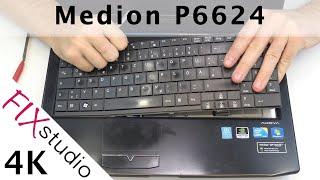 Medion akoya s6212t arbeitsspeicher aufrüsten