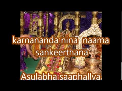 Kannada Ayyappa devotional song Karaoke  Kanana vasa