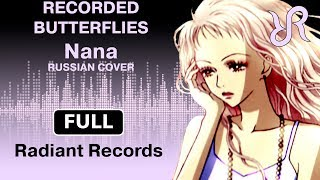 NANA (OST) [Recorded Butterflies] Olivia Lufkin (Trapnest) RUS song #cover