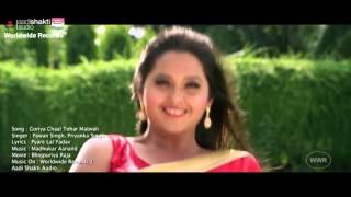 Sagro dhuan dhuan uthal pawan singh bhojpuriya Raja movie song 2016