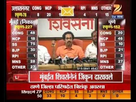 BMC Election 2012  Winner Shivsena -Press Confrence- Z24Tass Part-1