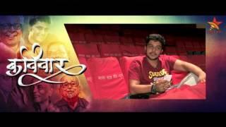 Exclusive Kavivaar | Suyash Tilak | kavita | Mi Kuthe Mhanalo Pari milavi | Zee Marathi |