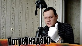 штатив Cullmann Alpha 2300 обзор