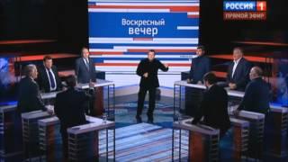 Соловьев пригласил на передачу представителя США... и вот что получилось