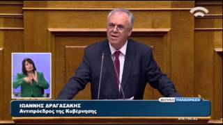 Δραγασάκης: Στόχος μια κοινωνία συνεργασίας, αλληλεγγύης και δικαιοσύνης