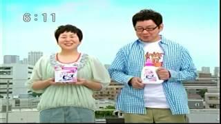 出演:森三中 大島さん夫婦 音楽:ホフディラン「ニューピース」(アル...