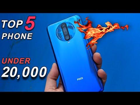 Best Smartphones Under 20000 In February 2020 | Top 5 Phones Under 20000 | Best Phone Under 20000