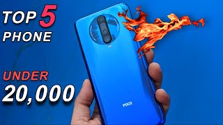 Best Smartphones Under 20000 in February 2020 | Top 5 Phones under 20000 | Best Phone Under 20000