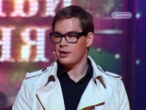 видео: Николай Фомушин на шоу Удиви меня - 1 тур