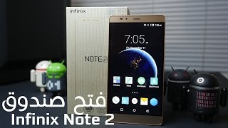 Infinix Note 2 X600 Unboxing and Quick look - فتح صندوق ونظرة سريعة