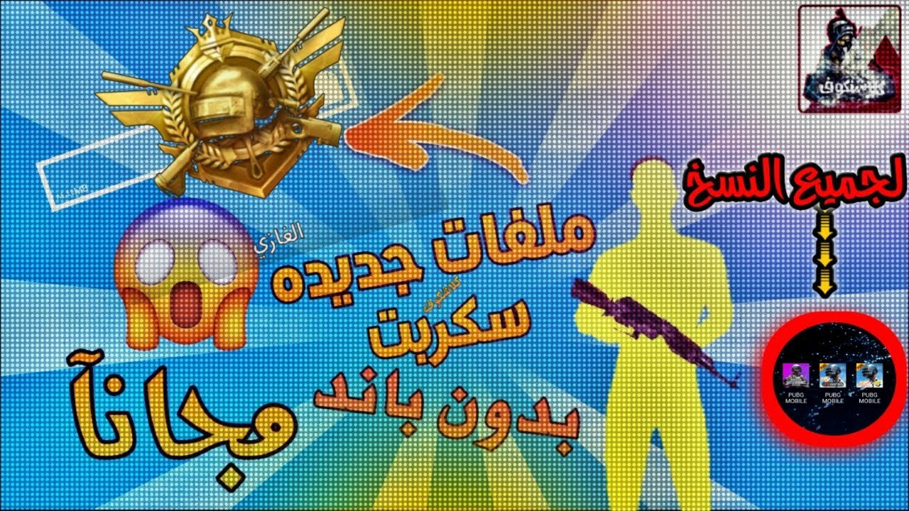 https://www.mediafire.com/file/bq61623po5jyklw/wa2_gold_abo3rab_v8.30.apk/file