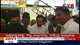 Union Minister Kishan Reddy Hoist National Flag | Telangana Liberation Day | CVR News