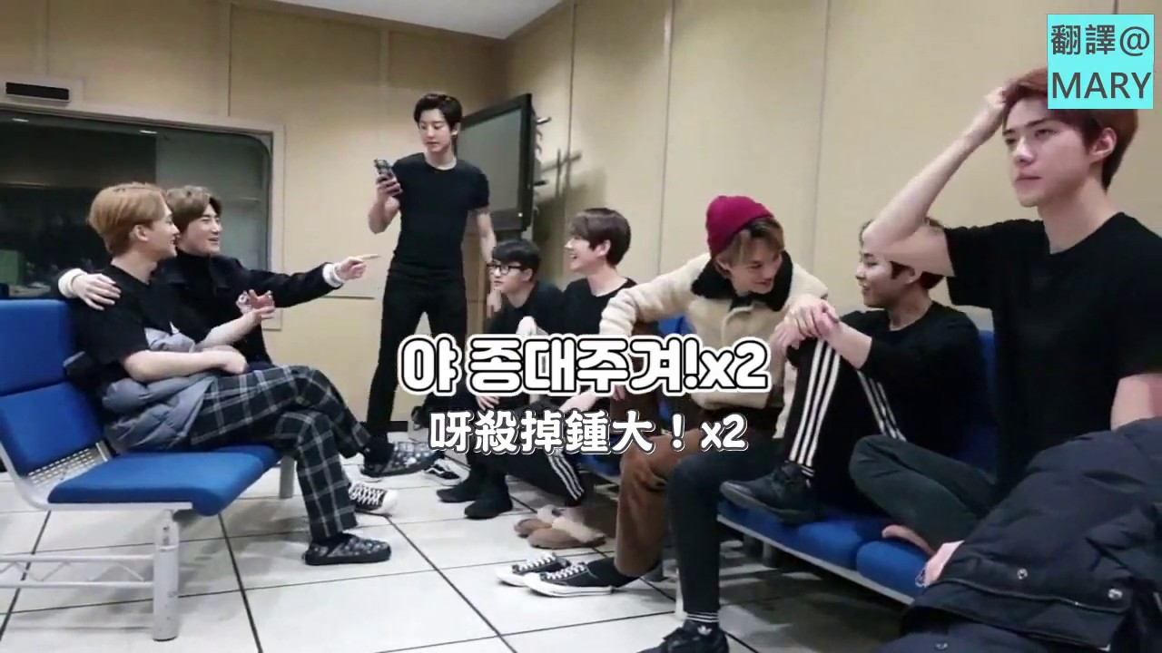 【EXO】181111 黑手黨遊戲精華 - YouTube