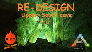 ARK | New design cave 4/8 | Upper-South Cave | Pack | [TH]