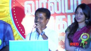 Sri divya and A R Murugadoss  onVaruthapadatha valibar sangam