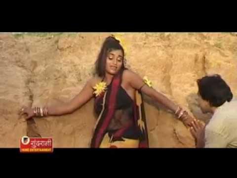 Chadti Jawani - Tor Chadti Jawani - Gofelala Gendle - Chhattisgarhi Song