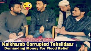 Kalkharab Tehsildaar Demanding money for flood relief