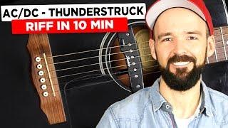 Gitarre lernen - AC/DC - Thunderstruck - Riff in 10 Minuten