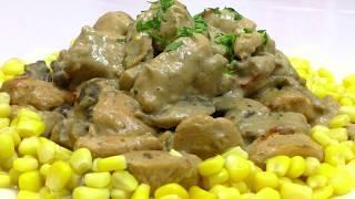 Вкусно,НЕ устоять!❤Быстрый Ужин☆Фрикасе с грибами и курицей