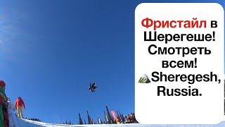 "Шерегеш 8 марта 2015 - Sheregesh 8th of March 2015 Соревнования в Шерегеше ""Relax-live"""