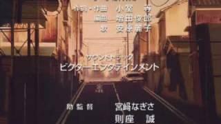 第3話から抜粋 (1999-2000)