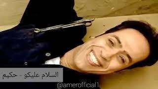 أشهر الأغاني العربية في فترة الألفينات . أغاني في الذاكرة