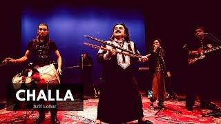 Challa - Arif Lohar | Punjabi Folk | Pilac | Mela Baharaan | STN | Sada TV Network
