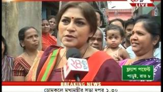 Roopa Ganguly visits local public as campaign