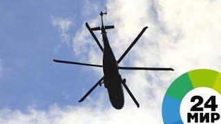 На юге Казахстана упал и сгорел военный вертолет, есть жертвы - МИР 24