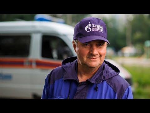 #Я_газовик: о работе аварийно-диспетчерской службы