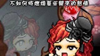 禁戀之鑰 - 最幸福的悲劇 Ending thumbnail