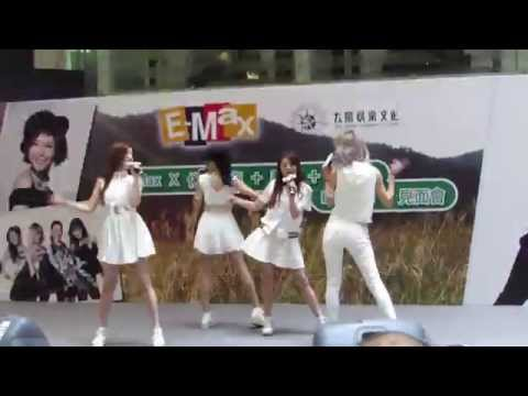 [fancam]As One-《Be With U》@Emax x 依然小肥 + 慧敏 + As One Be With U 見面會
