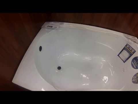 Акриловая ванна BAS Кэмерон 120x70 (Kameron)