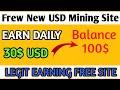 Cointiply Earn Free Bitcoin / Earning Platform