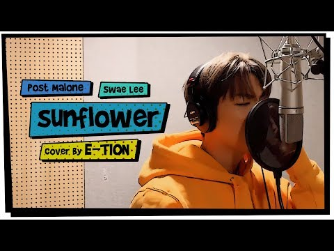 ON FILM Post Malone Swae Lee Sunflower Cover By E TION