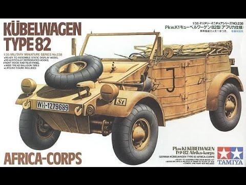 Мастер класс #5 Kubelwagen Type 82 Africa Corps Tamiya 1\16