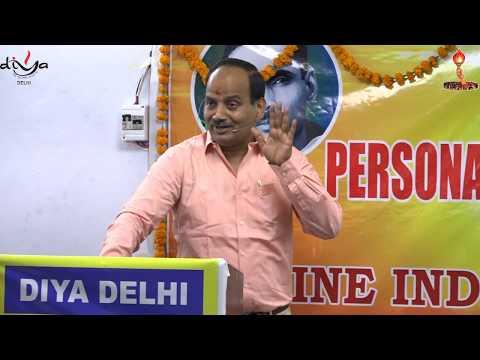 """Talk on Preparation of Competitive exams""by Dharmendar kumar sir (Director Patanjali ias)"