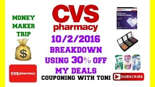 CVS 10/2/2016 Breakdown WITH 30% off Coupon | My Deals
