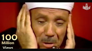 BEST QURAN RECITATION IN THE WORLD