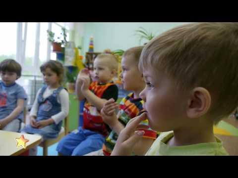 """Детский сад № 8 """"Звездочка"""", Краснознаменск"""