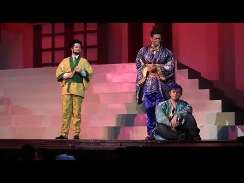 Young Man, Despair - The Mikado