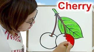 Tô Màu Quả Cherry SUBI TV