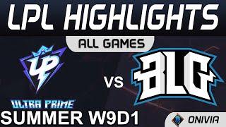 UP vs BLG Highlights ALL GAMES LPL Summer Season 2021 W9D1 Ultra Prime vs Bilibili Gaming by Onivia